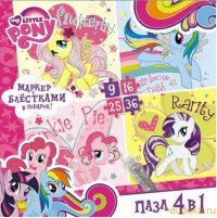 Пазл 4 в 1 My Little Pony